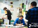 Salon Comic Zaragoza 2015 Album de fotos 18 Diciembre 15