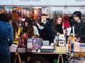 Salon Comic Zaragoza 2015 Album de fotos 19 Diciembre 7