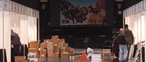 Solicitud de stand para la XV edición del Salón del Cómic de Zaragoza